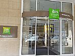 Hotels in Budapest - Ibis Styles Budapest Center - 4-star Ibis Styles Budapest Center downtown